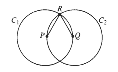 #GREpracticequestion In circles C1C1 and  C2.jpg