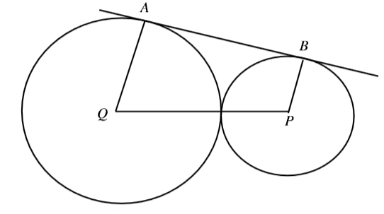 #GREpracticequestion In the figure, P and Q are centers .jpg